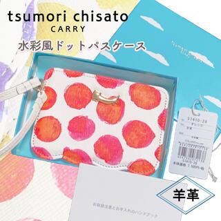 ツモリチサト(TSUMORI CHISATO)の新品◆ ツモリチサトキャリー ◆水彩風ドット パスケース オレンジ(名刺入れ/定期入れ)