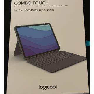 アイパッド(iPad)のロジクール Logicool iPad Pro 11インチ ケース(iPadケース)