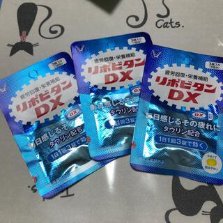 タイショウセイヤク(大正製薬)の大正製薬リポビタンDX 3錠×3袋(ビタミン)