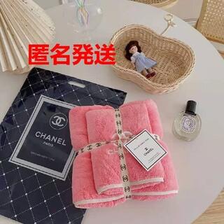 新品 ノベルティ シャネルバスタオル&タオルの2枚セット プレゼント ギフト