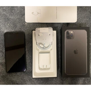 iPhone - iPhone11 Pro Max 64GB Space Gray