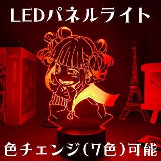 ヒロアカ トガちゃん LEDパネルライト レア 希少
