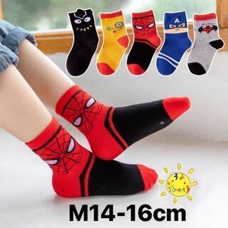 0360M スパイダーマン hero 子供靴下 マーベルヒーロー キッズソックス
