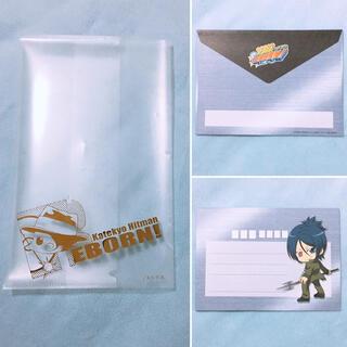 シュウエイシャ(集英社)の家庭教師ヒットマンリボーン クリアファイル+封筒1枚(クリアファイル)