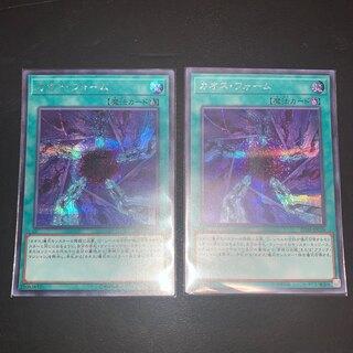 コナミ(KONAMI)のカオスフォーム シク 2枚(シングルカード)