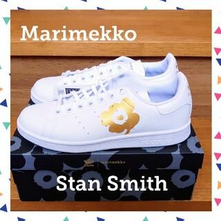 adidas - ✦レアモデル✦24.5 マリメッコ コラボ スタンスミス ゴールド ホワイト