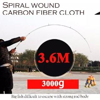 釣り竿 1本 釣竿 ロッド カーボン 3.6m 海釣り 川釣り 白 釣具 船竿
