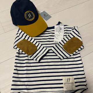 キムラタン - 【新品未使用品】Tシャツ+帽子 セット