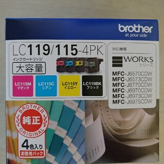 ブラザー(brother)のbrother LC119/115-4PK(PC周辺機器)