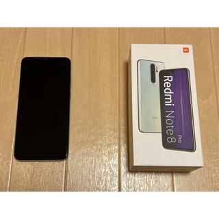 ANDROID - Xiaomi Redmi Note 8 Pro Pearl White