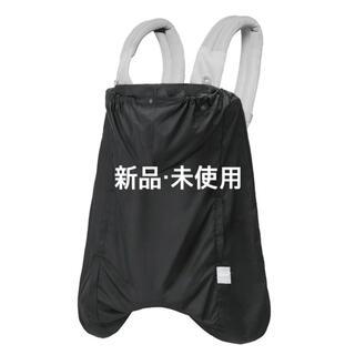 Ergobaby - 【新品・未使用】ベビーホッパー 防寒ケープ オールウェザーダウンカバー エルゴ
