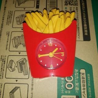 マクドナルド福袋2021 ポテトクロック(置時計)