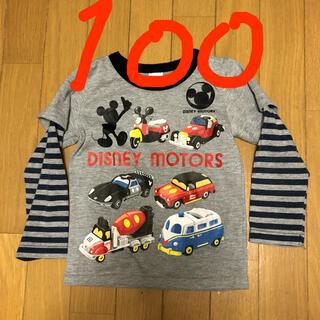 Disney ディズニー モーターズ トミカ リアル 100センチ 男女 ロンT