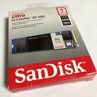 サンディスク(SanDisk)の新品 SanDisk Ultra M.2 NVMe 3D 内蔵SSD 1TB(PCパーツ)