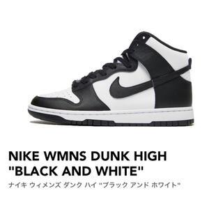 "NIKE - NIKE WMNS DUNK HIGH ""BLACK AND WHITE"""