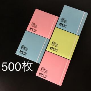 アスクル付箋3色5冊(500枚) パステルカラー ふせん メモ post-it