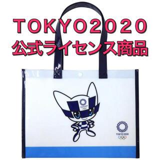 東京2020オリンピック ビニールトート ミライトワ(キャラクターグッズ)