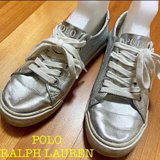 ポロラルフローレン(POLO RALPH LAUREN)のPOLO ラルフローレン POLO RALPH LAUREN スニーカー23.5(スニーカー)