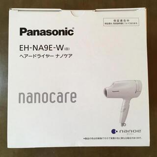 Panasonic - EH-NA9E-W ナノケア パナソニックドライヤー