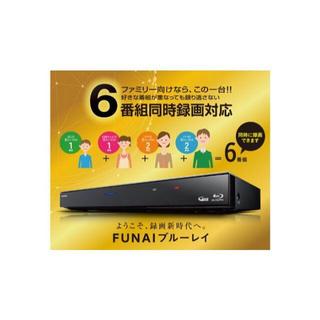 FUNAI ブルーレイレコーダー 2TB 6番組同時録画 FBR-HX2000