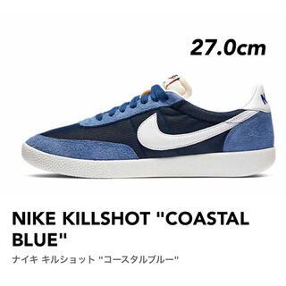 """NIKE - NIKE KILLSHOT """"COASTAL BLUE"""" 27.0cm"""