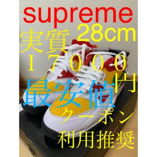 Supreme - 新作 Supreme  Cross Trainer Low スニーカー 28.0