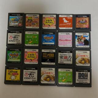 ニンテンドーDS - DSソフト まとめ売り 20点