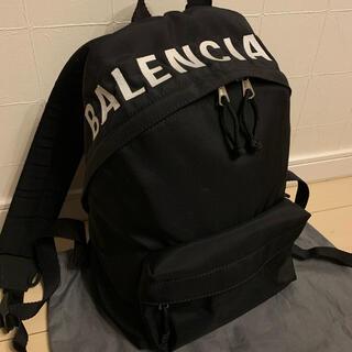 バレンシアガ(Balenciaga)のBALENCIAGA 正規品リュック 美品です!(リュック/バックパック)