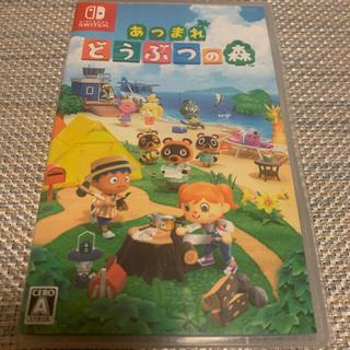 任天堂 - 【Nintendo Switch】あつまれ どうぶつの森 ソフト