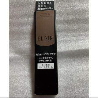 ELIXIR - エリクシール  リンクルクリーム 新品