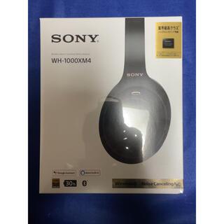 SONY - 新品未使用 SONY ワイヤレスヘッドホン WH-1000XM4
