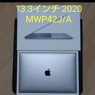 MacBook Pro スペースグレイ 2020年 512GB16GB第10世代