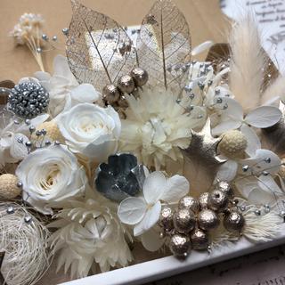 ホワイトローズ&プラチナ*花材詰め合わせ(プリザーブドフラワー)