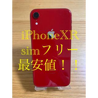 iPhone - iPhone xr simフリー 64ギガ   良品!