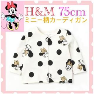 エイチアンドエム(H&M)の新品H&Mミニーマウスカーディガン75cmミニーちゃんディズニー70cm(トレーナー)