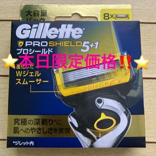 ジレ(gilet)の⭐️本日限定価格‼️⭐️プロシールドフュージョン5+1 髭剃り 替え刃8個⭐️(メンズシェーバー)