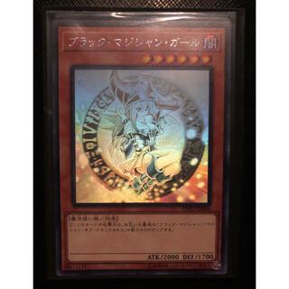コナミ(KONAMI)の遊戯王 ブラックマジシャンガール ホログラフィック ホロ(シングルカード)