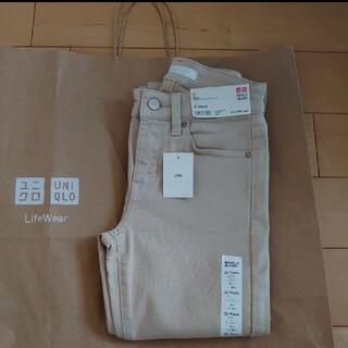 UNIQLO - 新品タグ付きユニクロウルトラストレッチスキニー22ジーンズ
