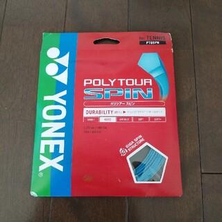 ヨネックス(YONEX)のヨネックス ポリツアースピン1.25(ラケット)