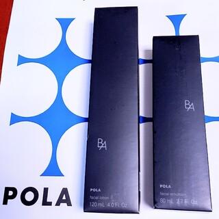 POLA - POLA ポーラ  第6世代  BA ローションN 本体 ミルク N 本体