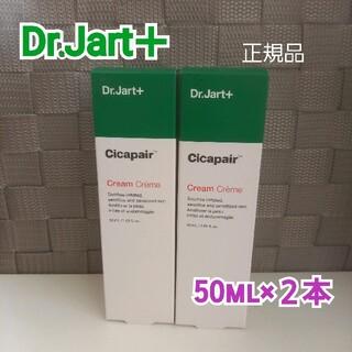 ドクタージャルト(Dr. Jart+)のドクタージャルト シカペアクリーム  50ml ニキビ 2本 第2世代 新品(フェイスクリーム)