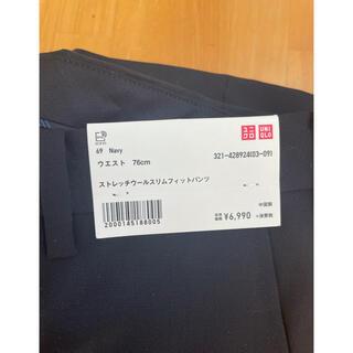 UNIQLO - 【新品未使用】ユニクロ スーツ パンツシャツセット
