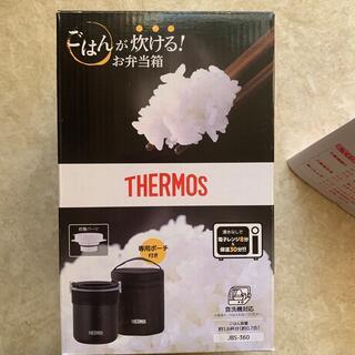 サーモス(THERMOS)のサーモス ごはんが炊けるお弁当箱(弁当用品)