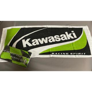 カワサキ(カワサキ)のKAWASAKI カワサキ スポーツタオル 2枚セット(その他)