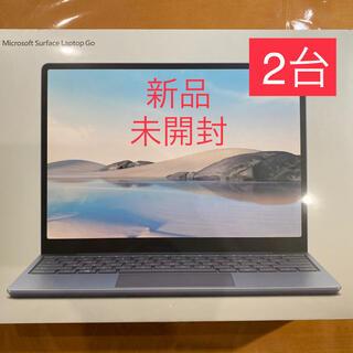 Microsoft - 【新品・未開封・2台】Surface Laptop Go THH-00034