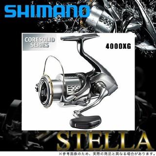SHIMANO - シマノ18ステラ4000XG  送料無料❗