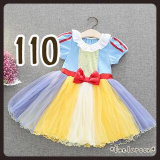【ハロウィン】なりきりワンピース プリンセス スカート 女の子 コスプレ 110