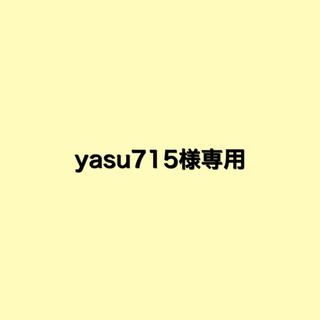 BANDAI - 一番くじ 鬼滅の刃 〜刃を振るい心を燃やせ〜 D賞 煉獄杏寿郎フィギュア