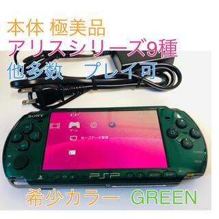 PSP 3000 極美品 GREEN 1式