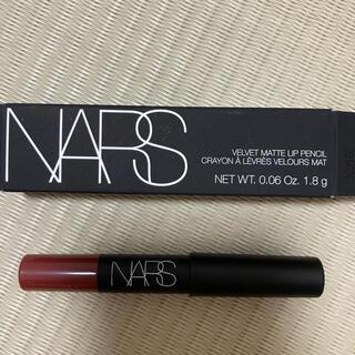 NARS - voce付録ナーズリップペンシル